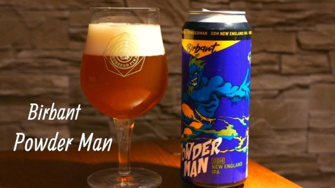 Powder Man [DDH New England IPA] – Birbant